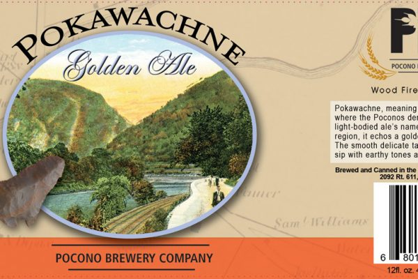 12 oz beer label by Hunter Graphics